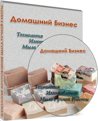 фото коробки и диска